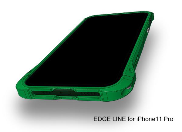 iPhone11Pro用エッジラインCAD画像