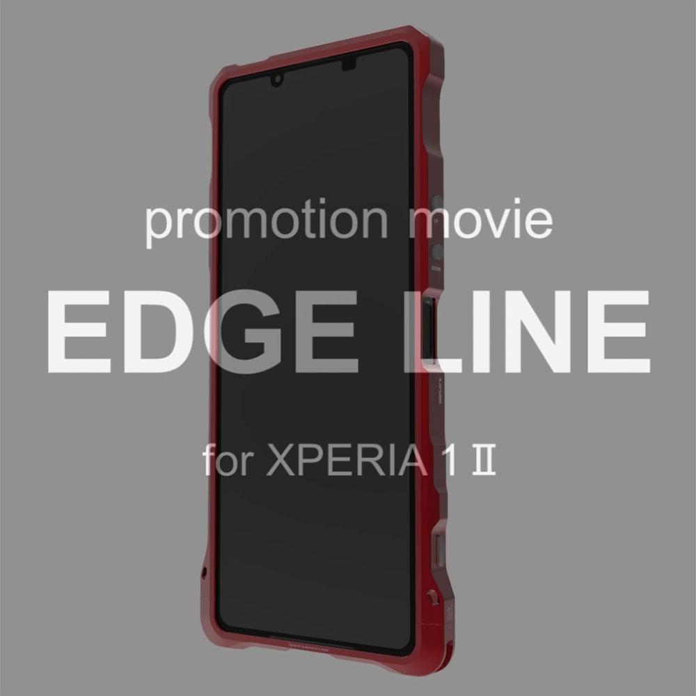 XPERIA1Ⅱ用エッジラインのプロモーションムービー