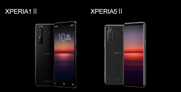 XPERIA1ⅡとXPERIA5Ⅱ