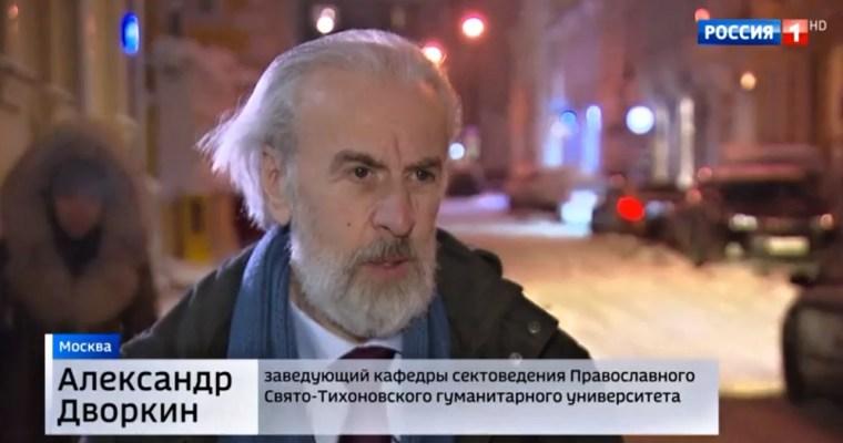 Na pronásledování náboženských menšin vRusku se nepřímo podílí iFrancie