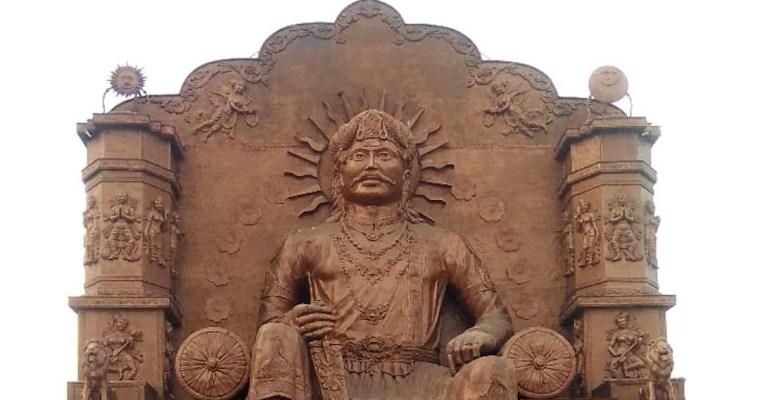 Vikram Samvat 2077