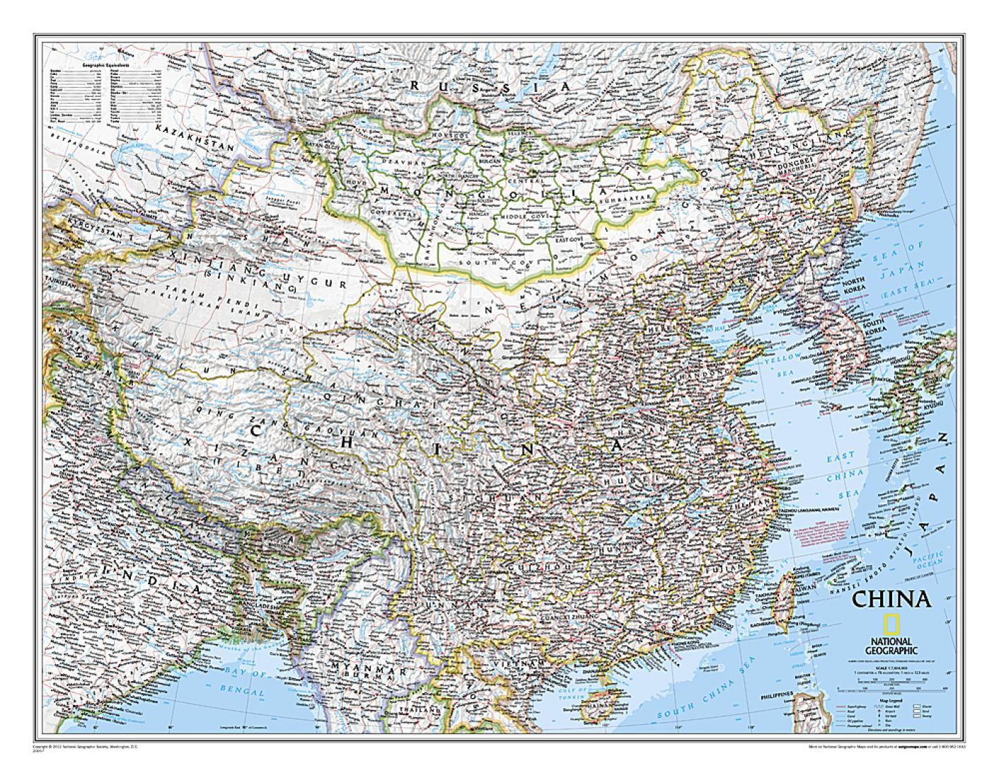 China Classic Sleeved By National Geographic Maps