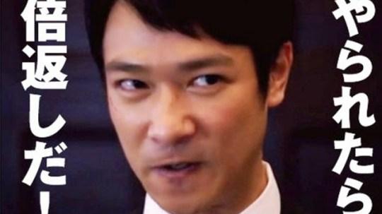 抓住人心  ↑《半澤直樹》主角在戲中名言就是「以牙還牙,加倍奉還」,深具張力的表情與劇情深深抓住日本上班族的心,收視飆破紀錄。