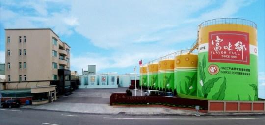 彰化縣芳苑鄉的富味鄉公司,芝麻油出口量占全台灣72%以上