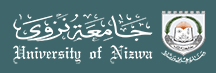 University of Nizwa logo