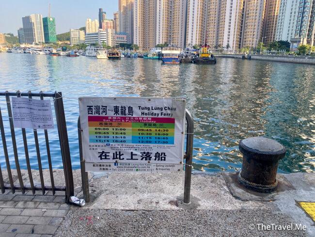 東龍洲:交通和飲食 – 粗眉仔的旅游快訊