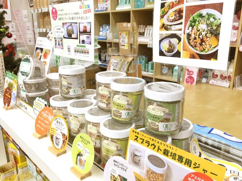 ヨーロッパ有機認証取得の有機種子