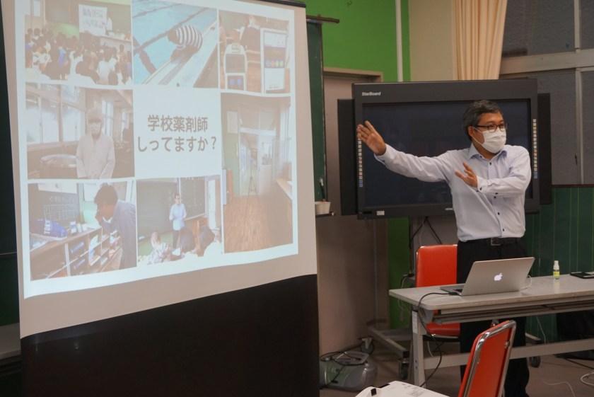令和2年 沢田小学校薬学講座