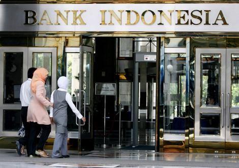 Tahun Lalu Neraca Pembayaran Surplus US$11,6 Miliar