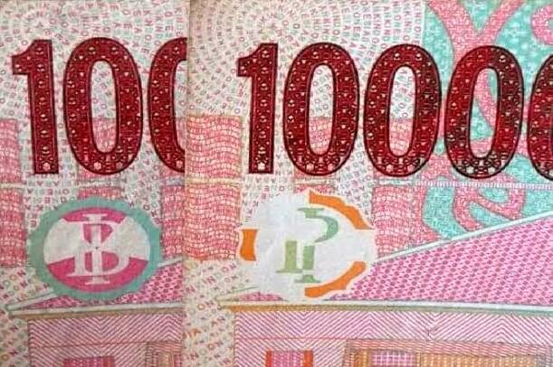 Ini Penegasan BI Soal Simbol di Uang Rupiah