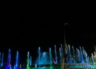 Taman Pecut Kota Blitar