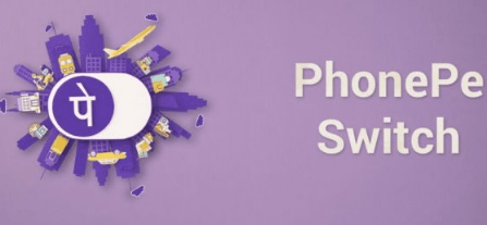 Use PhonePe Switch Option To Get Exciting Offers
