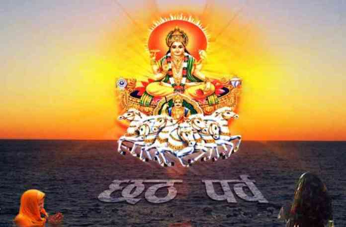 Chhath Puja 2018 Date & Time, Surya Shashti Timing, Tithi, Vidhi