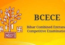 Bihar BCECE Board Vacancy 2020 for City Manger - Apply Online