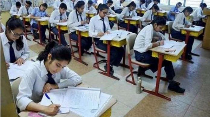 Tamil Nadu SSLC 10th Board Exam 2020 Time Table, Exam will Start on 1st June Now