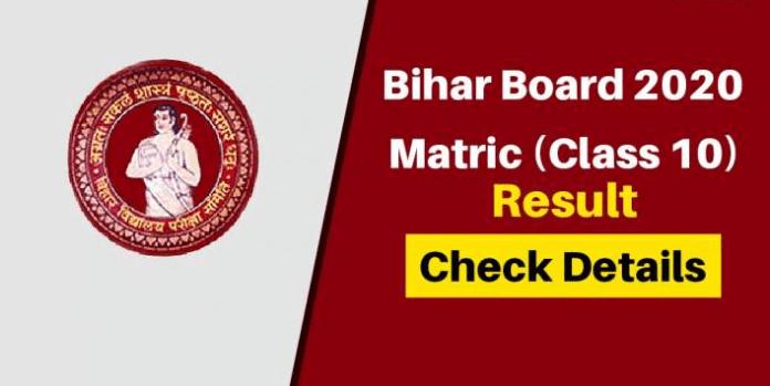 Bihar Board Class 10th Result 2020 to be declared at biharboardonline.bihar.gov.in