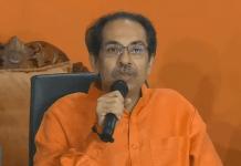 Maharstra CM Uddhav Thackeray set to become MLC unopposed