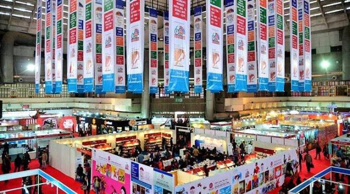 New Delhi Book Fair 2022 Dates & Time, Delhi Book Fair Tickets, Entry Time
