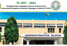 TS ICET Result 2021, Official Answer Key, Cutoff Marks at icet.tsche.ac.in
