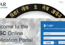 BPSC 67th Online Application 2021, Registration Form, Exam Date, Admit Card