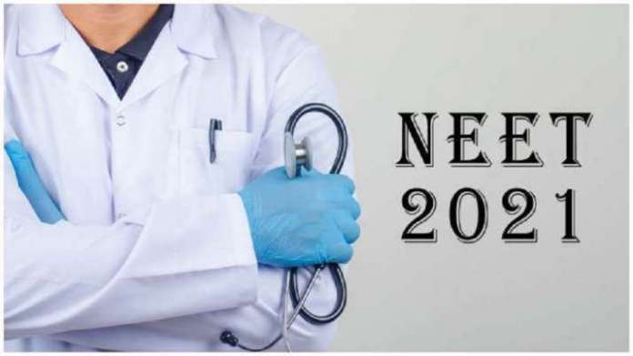 NEET 2021 Cutoff Marks, NEET Result 2021, Qualifying Score for SC/ST/OBC & GEN Category