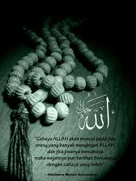 Pengertian Jujur Dalam Islam : pengertian, jujur, dalam, islam, Kejujuran, Media, Dakwah, Islam