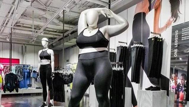 Nike tallas grandes
