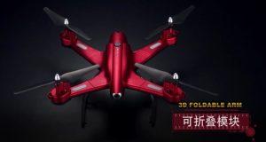 recensione FQ777 FQ02W in offerta-quadricottero giocattolo-tomtop-funzione fpv-compra