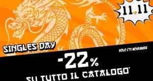 unieuro-sconto-del-22-tutti-prodotti-per-singles-day-11-novembre-v5-311262-1280x720