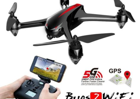 drone mjx bus 2 b2w tomtop-coupon mxj bugs 2
