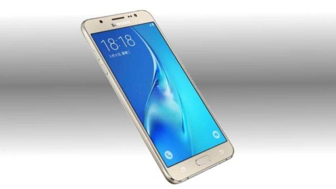 nuovo smartphone galaxy J5