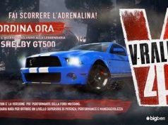 V-Rally 4 Preorder Amazon