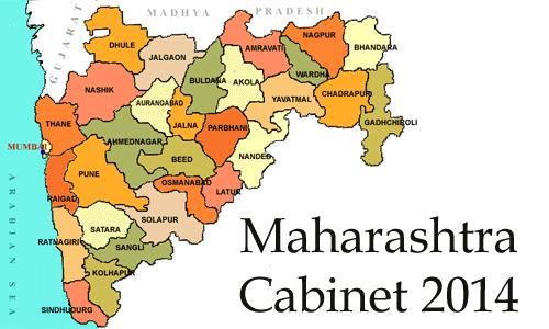 Maharashtra Cabinet 2017