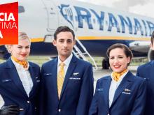 empresa de vuelos Ryanair