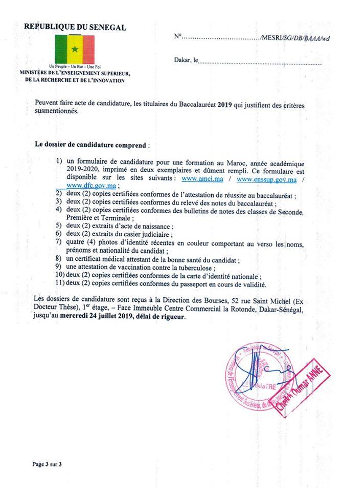 maroc3 Le Maroc offres 150 bourses aux bacheliers sénégalais - Les dépôts sont ouverts