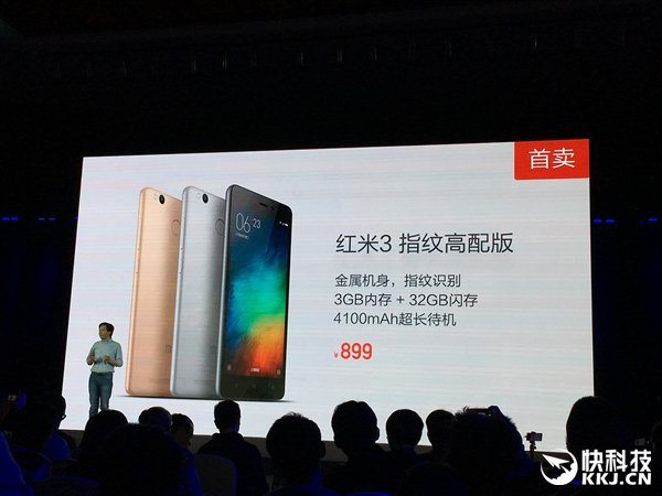 Xiaomi-Redmi-3-High