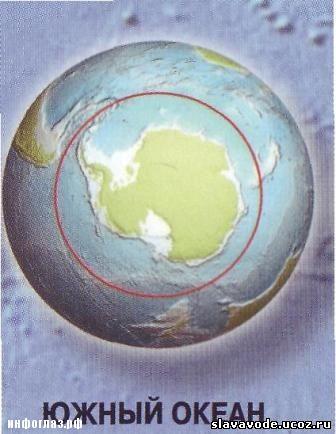 этот океан занимает 1 3 поверхности планеты смс финанс займ телефон