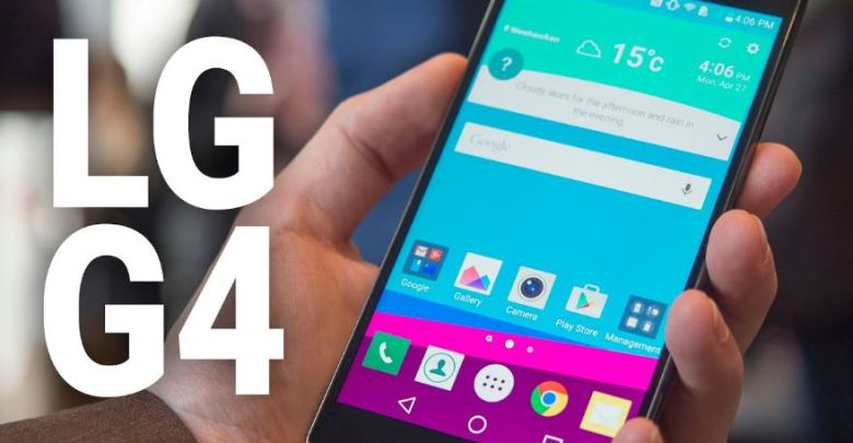 LG G4 Price in Nigeria, Specs and Review