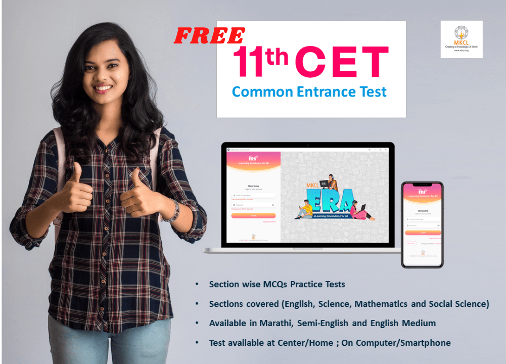 How To Prepare 11th CET