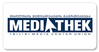 mediateque