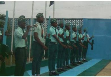 Command Secondary school Result Out 2019 / How To Check