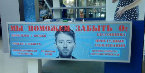 thomyorkerussiansdfsfsf