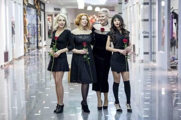 <big>Елена Берсенёва, Мария Дубиковская, Ирина Куртмазова, Татьяна Тюлькина