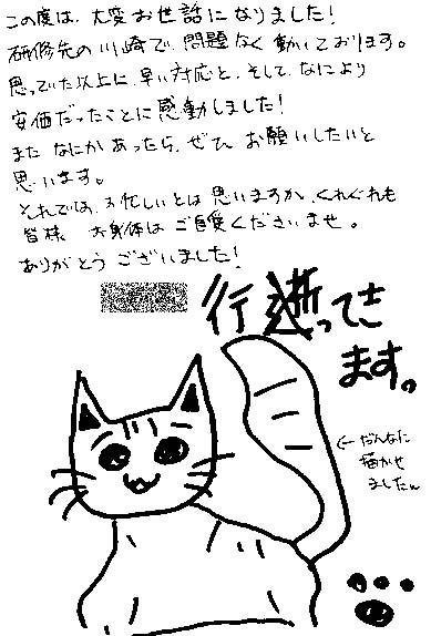 パソコン修理 愛知県刈谷市のお客様 DELL(デル)INSPIRON 1545