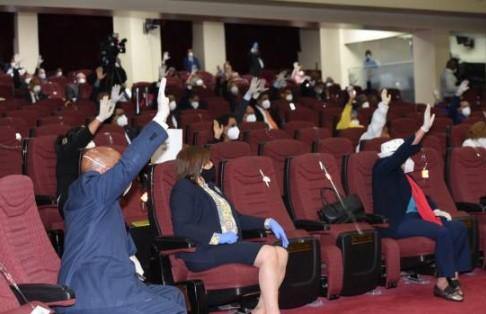 Cámara de diputados aprueban 15 días más al estado de emergencia