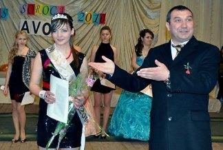 Мисс Сорока 2010
