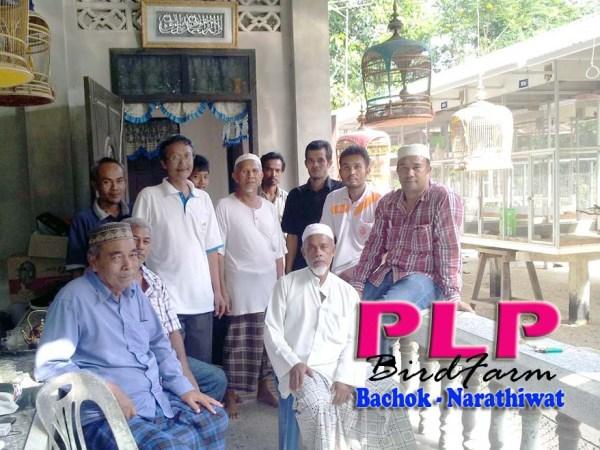 PLP Bird Farm Bachok Narathiwat