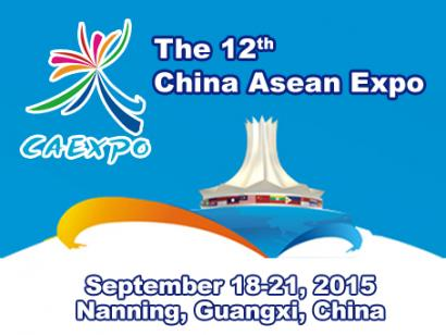 Riau The 12th China Asean Expo
