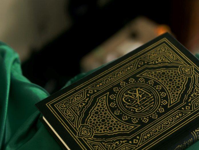 Edaran Aktivitas Ramadan