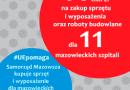 #UEpomaga Szpital Wojewódzki w Płocku z nowym sprzętem